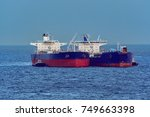 Small photo of Refuelling or bunkering in marine terms is carried out using a small raid tanker to pump the bunker fuel into the bigger ship via a ship-to-ship oil transfer (STS).