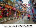 thamel  kathmandu nepal  ... | Shutterstock . vector #749667370