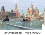moscow  russia   november 03 ... | Shutterstock . vector #749670400