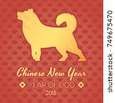 chinese new year cute poster... | Shutterstock .eps vector #749675470