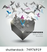 metamorphosis  origami abstract ... | Shutterstock .eps vector #74976919