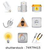 universal icons. vector... | Shutterstock .eps vector #74979415