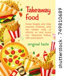 fast food takeaway restaurant... | Shutterstock .eps vector #749810689