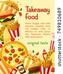 fast food takeaway restaurant... | Shutterstock .eps vector #749810689