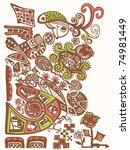 abstract texture | Shutterstock .eps vector #74981449