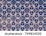 beautiful islamic mosaic... | Shutterstock . vector #749814520
