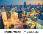 tokyo. cityscape image of...   Shutterstock . vector #749830033
