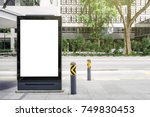 blank white mock up of vertical ... | Shutterstock . vector #749830453