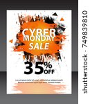 cyber monday | Shutterstock .eps vector #749839810