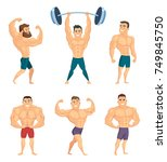 cartoon characters of strong... | Shutterstock .eps vector #749845750