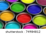paint buckets with various... | Shutterstock . vector #74984812