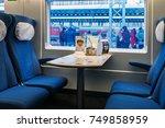saint petersburg  russia  ... | Shutterstock . vector #749858959