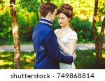 these romantic happy moments of ... | Shutterstock . vector #749868814