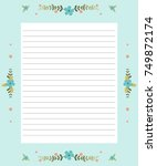 printable page for notebooks ... | Shutterstock .eps vector #749872174