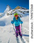 girl on skiing on snow on a...   Shutterstock . vector #749873368