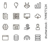 machine learning icon set.... | Shutterstock .eps vector #749877124