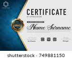 certificate template luxury and ... | Shutterstock .eps vector #749881150