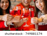 closeup of of people hands... | Shutterstock . vector #749881174