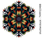 colored mandala on a black... | Shutterstock .eps vector #749912488