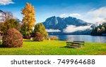 stunning autumn scene of... | Shutterstock . vector #749964688