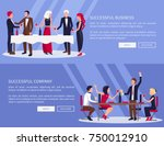 successful business and company ... | Shutterstock .eps vector #750012910