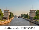 gateway on moscow canal  russia | Shutterstock . vector #750056818