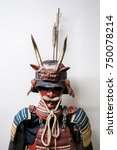 Small photo of Antique traditional Japanese Samurai armor