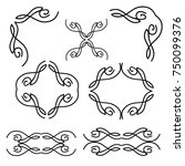 calligraphic design elements... | Shutterstock .eps vector #750099376