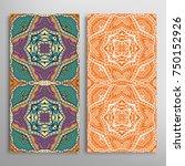 vertical seamless patterns set  ... | Shutterstock .eps vector #750152926