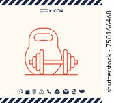 kettlebell and barbell line icon | Shutterstock .eps vector #750166468