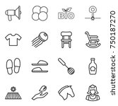 thin line icon set  ... | Shutterstock .eps vector #750187270