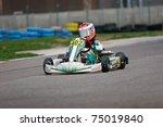 bucharest  romania   april 9 ... | Shutterstock . vector #75019840
