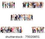 diversity business lines | Shutterstock . vector #75020851