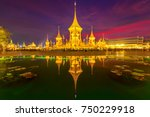 construction of his majesty the ... | Shutterstock . vector #750229918
