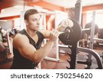 man is near the bar for... | Shutterstock . vector #750254620