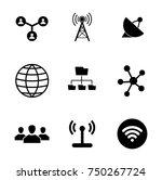 network icons set | Shutterstock .eps vector #750267724
