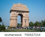 people visiting the india gate... | Shutterstock . vector #750327214