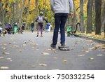 skateboarder legs skateboarding ... | Shutterstock . vector #750332254