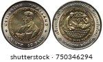 thailand thai bimetallic coin...   Shutterstock . vector #750346294
