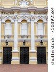 vertical view of the municipal... | Shutterstock . vector #750392584