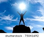 silhouette of a man at the top... | Shutterstock . vector #75041692