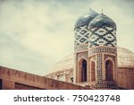 color image with some madrasa... | Shutterstock . vector #750423748