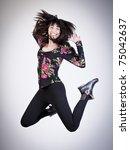 jump for joy | Shutterstock . vector #75042637
