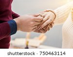 pleasant moment of engagement.... | Shutterstock . vector #750463114