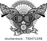 custom motorbike | Shutterstock . vector #750471358