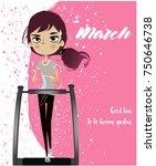 the girl on the treadmill | Shutterstock .eps vector #750646738