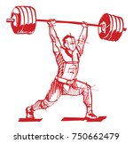 sketches weightlifter push and... | Shutterstock .eps vector #750662479
