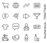 thin line icon set   cart ...