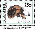 bulgaria   circa 1970  a...   Shutterstock . vector #750756709