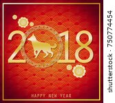 2018 happy chinese new year. ... | Shutterstock .eps vector #750774454